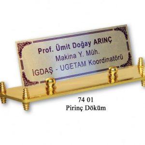 admin9811